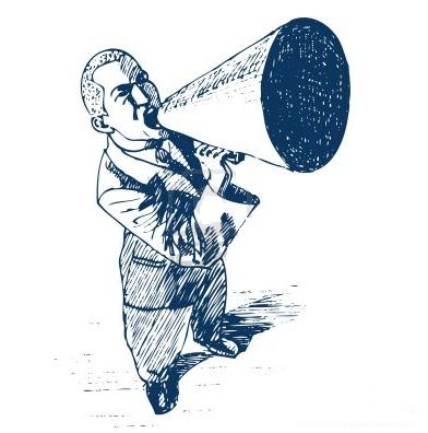 megafonoo